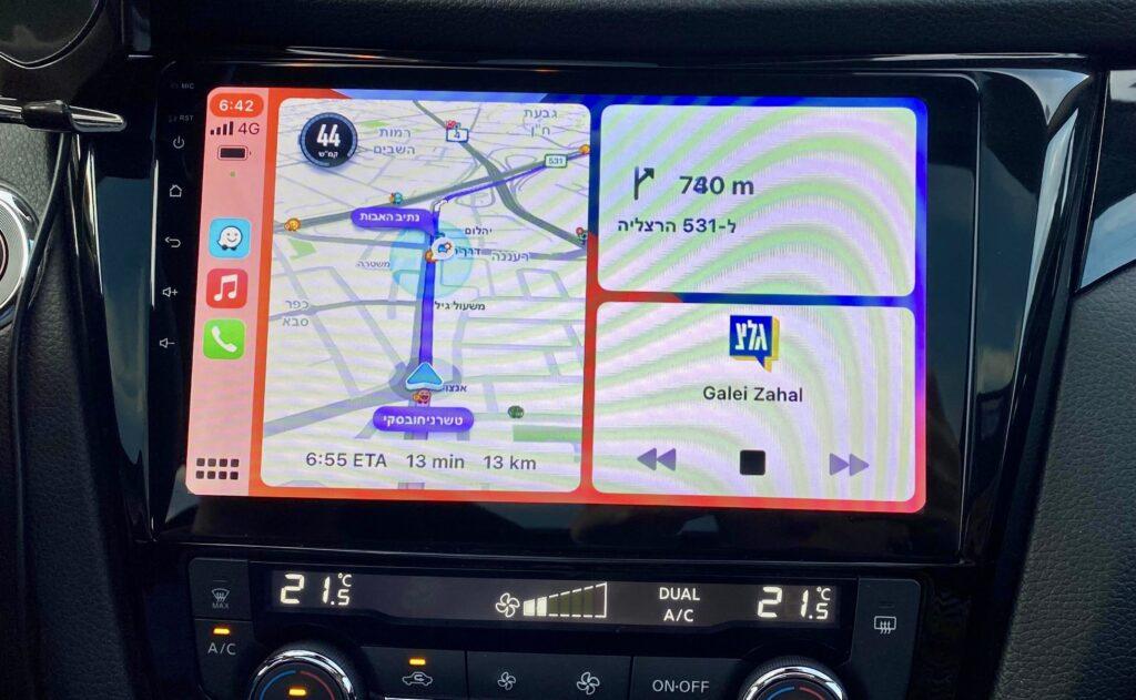 Waze Dashboard CarPlay 4